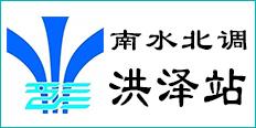 title='南水北调洪泽站'