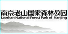 title='南京老山国家森林公园'
