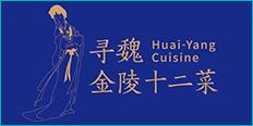 title='寻魏金陵十二菜'